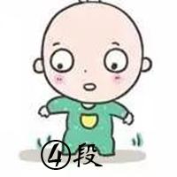 婴儿奶粉四段 (7)